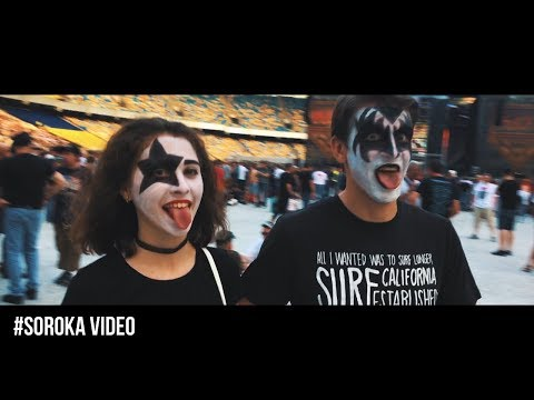 Rock Travel To Kiss. Live In Kiev (Ukraine) 16.06.2019. Кисс в Киеве (Украина)
