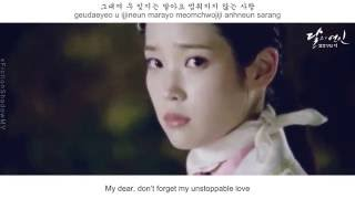 Davichi (다비치) - Forgetting You FMV (Moon Lovers OST Part 4)[Eng Sub+Rom+Han]