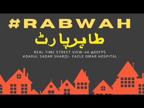 RAAQI/QAARI UMAR AATAFI SURAH AL ALI 'IMRAN X 1 FOR ALL JINN ISSUES & TO GAIN CURE FROM THE QURAN! from YouTube · Duration:  1 hour 11 minutes 4 seconds