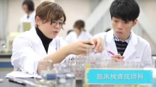 OCMT☆授業風景@臨床検査技師科