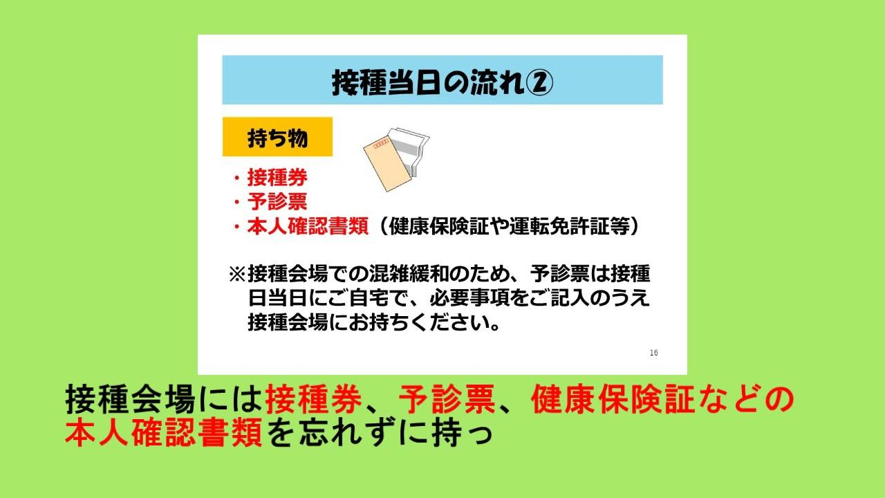 延岡 市 コロナ 最新 情報