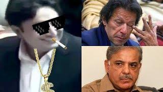Thug Life by Bilawal Bhutto Zardari | PakiXah