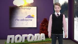 программа Прогород - Экскурсия по телевидению