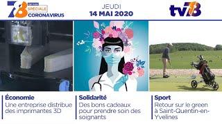 7/8 Edition Spéciale. jeudi 14 mai 2020