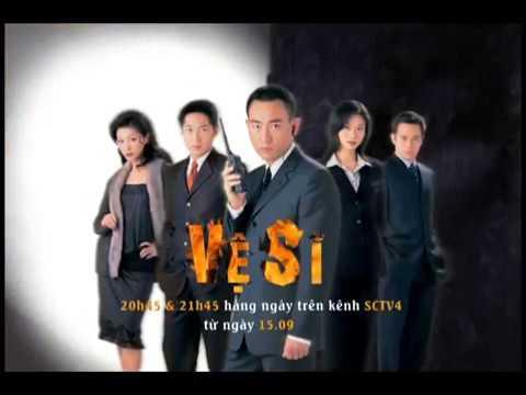 Trailer Vệ Sĩ TVB (Ultra Protection 1999)