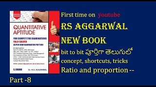 Download Ratio and proportion|RS aggarwal telugu short tricks SSC CGL CHSL NTPC BANK PO CLERK SI CONSTABLE