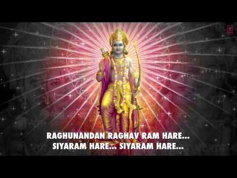 Raghunandan Raghav Ram Hare Siya Ram Hare....Dhun By Anuradha Paudwal I RAM DHUNI