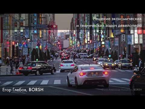 17.6. Экономические задачи. Функция прибыли.из YouTube · Длительность: 19 мин46 с