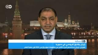 رائد جبر متحدثا عن طبيعة الخلاف الروسي الإيراني في سوريا