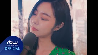 Download Mp3 휘인 봄이 너에게