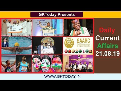 Daily Current Affairs August 21 , 2019 : English MCQs | GKToday