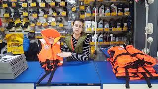Обзор: детские спасательные жилеты