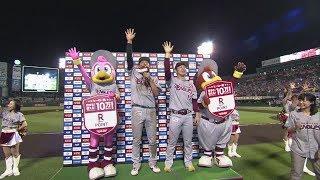 イーグルス・美馬投手・辰己選手のヒーローインタビュー動画。 2019/05/...