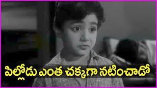 Cute Little Boy Superb Acting Scenes In Telugu | Mooga Nomu Movie Scenes