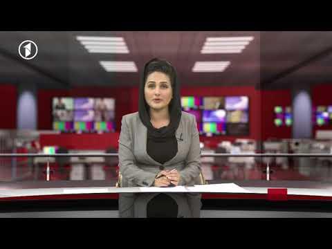 Afghanistan Pashto News 25.03.2018 د  افغانستان پښتو خبرونه