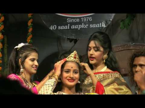 17th State Level Raja Mahotsava 2016   Pahili Raja   Masal Bhubaneswar