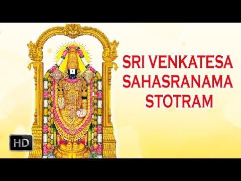 Sri Venkatesa Sahasranama Stotram - Powerful Mantra - K.V.Srihari