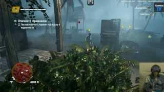 Assassin's Creed Freedom Cry прохождение часть 3