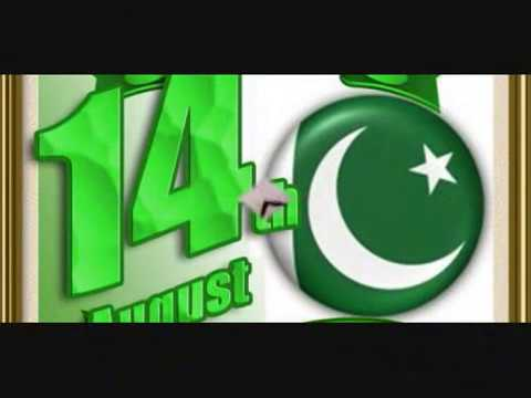New Song at Independence Day in Pakistan 2017