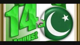 New  Song at Independence Day in Pakistan 2015