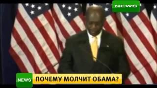 Конец Америке Война на Украине Последние новости Украины Новости России Мировые новости