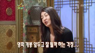 The Guru Show, Lee Mi-youn #02, 이미연 20071010