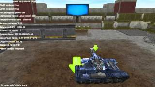 Video of The Week: Tanki Testing Tool