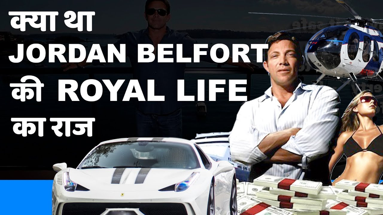 Jordan Belfort life story   Wolf of Wall street   Sell me this Pen   Full Casestudy in Hindi