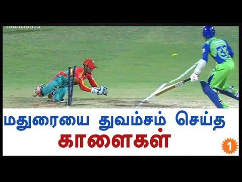 TNPL 2017, Karaikudi kaalai won by 43 runs-Oneindia Tamil