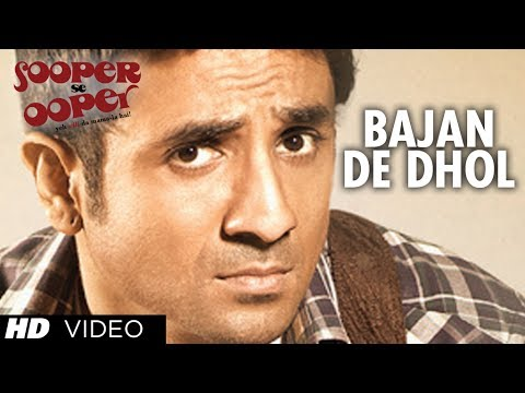 Download BAJAN DE DHOL VIDEO SONG | SOOPER SE OOPER | VIR DAS, KIRTI KULHARI
