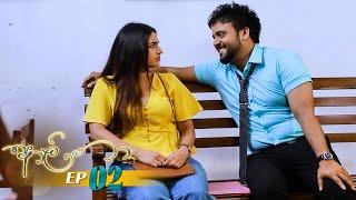 Aaliya | Episode 02 - (2021-03-31) | ITN Thumbnail
