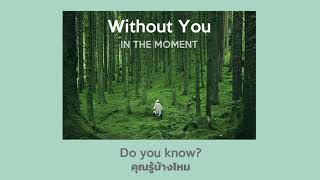 (THAISUB) Without You - Oh Wonder แปลไทย by ITM
