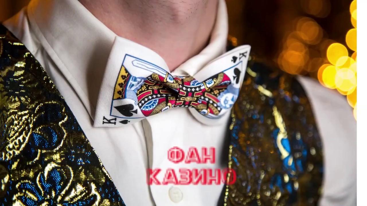 Казино Клуб Вулкан Фан | Законное Фан-казино в Аренду