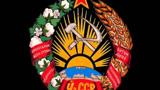 Anthem of the Uzbek Soviet Socialist Republic