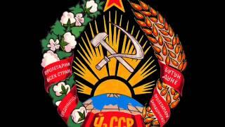 Anthem of the Uzbek Soviet Socialist Republic