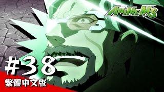 可以在動畫怪物彈珠的官方YouTube上觀看全集! 第38集「K的真相」 - 我...