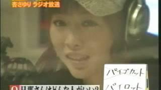 秋葉カンペーさん #29 杏さゆり 杏さゆり 動画 2