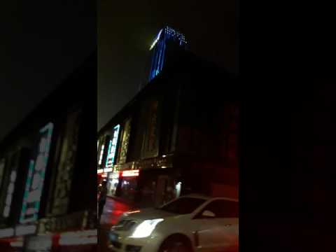 China Guangzhou City