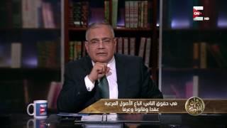 وإن أفتوك: حكم الهبة بشرط العوض