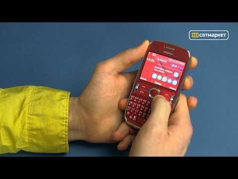Видео обзор Nokia Asha 302 от Сотмаркета