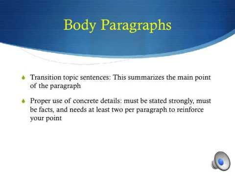 How to PIMP that Essay