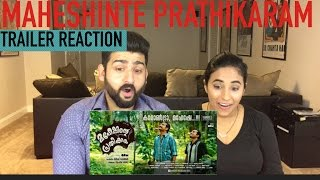 Maheshinte Prathikaram Trailer Reaction | Fahadh Faasil | by Rajdeep