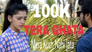 Isme Tera Ghata Mera Kuch Nahi Jata   Gajendra Verma