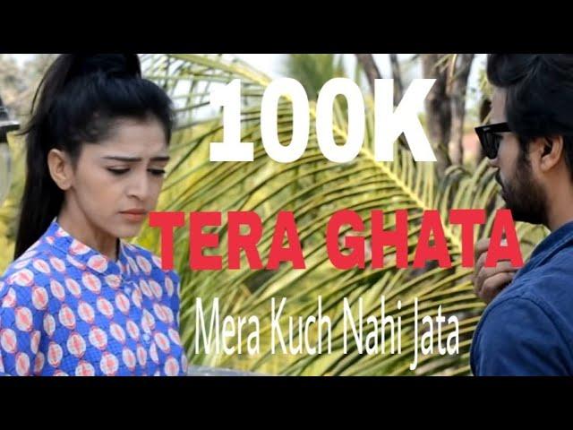 Isme Tera Ghata Mera Kuch Nahi Jata | Gajendra Verma