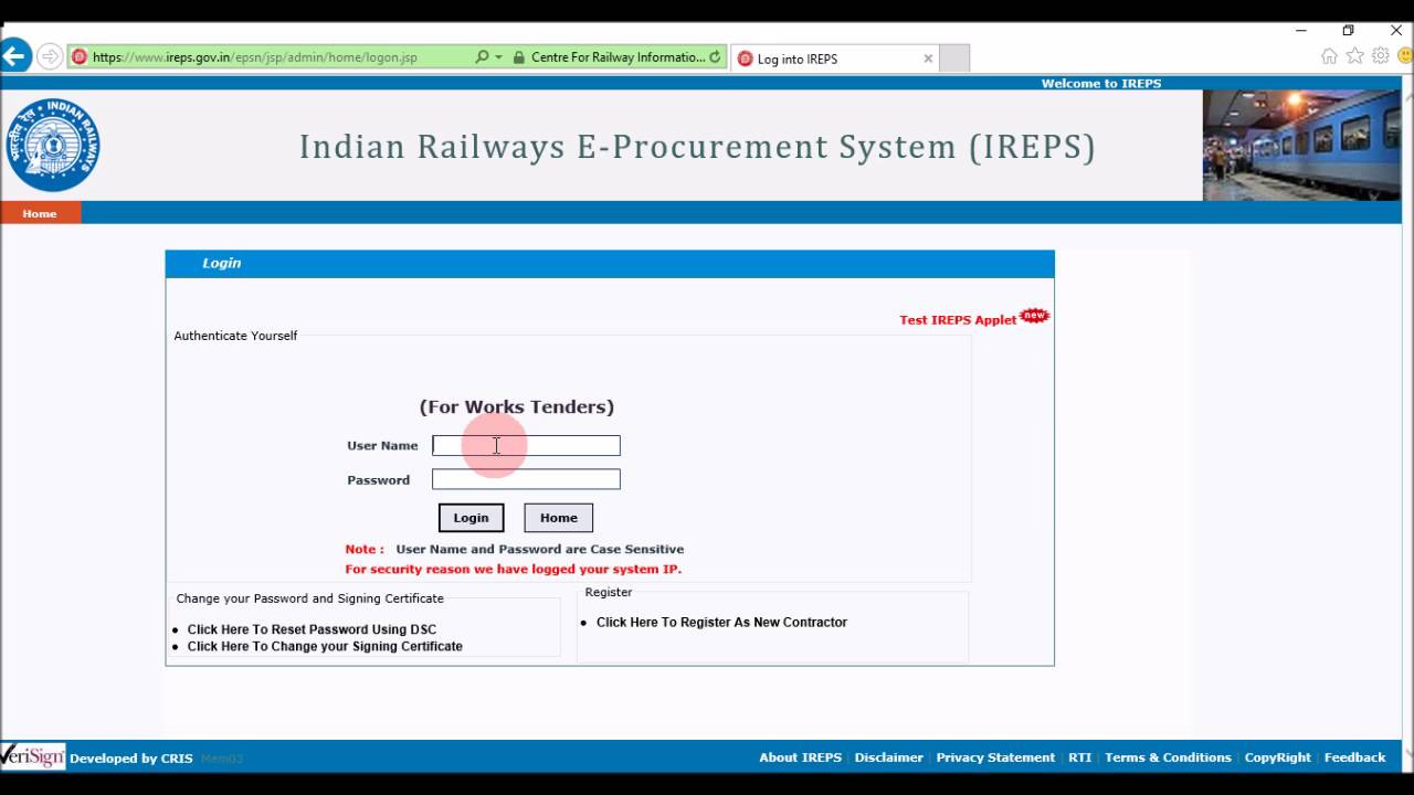 IREPS YouTube: How to Login into IREPS Application as a
