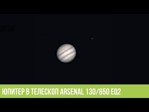Юпитер в любительский телескоп.