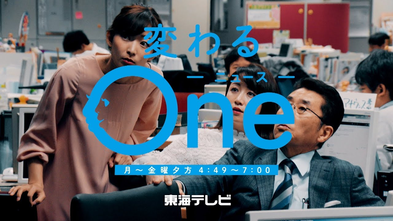 Image result for ニュースone