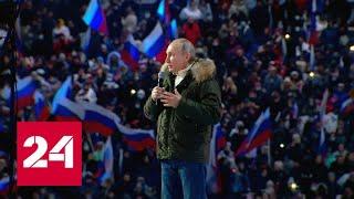 Путин назвал Крым Святой землей - Россия 24