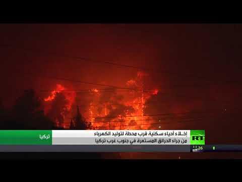 تركيا.. لهب الحرائق يطال ميادين السياسة  - نشر قبل 1 ساعة