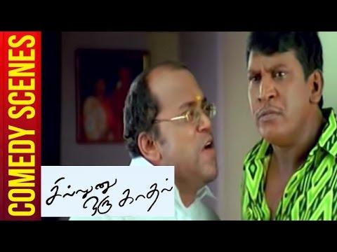 Sillunu Oru Kaadhal - Tamil | Vadivelu's Bombay Trip | Suriya | Jyothika | Comedy Scene